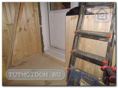 Тутмойдом - мужская мастерская - утепление балкона и обшивка.
